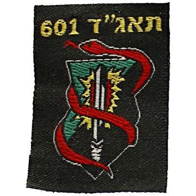 NÁŠIVKA Izrael ŽL 38x52mm ČER