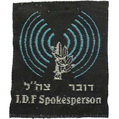 NÁŠIVKA Izrael BP 70x40mm ČER
