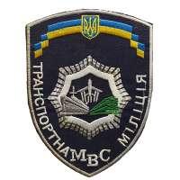NÁŠIVKA UKRAJINA ŠTÍT 95x125mm MVC PŘEPRAVNÍ POLICIE