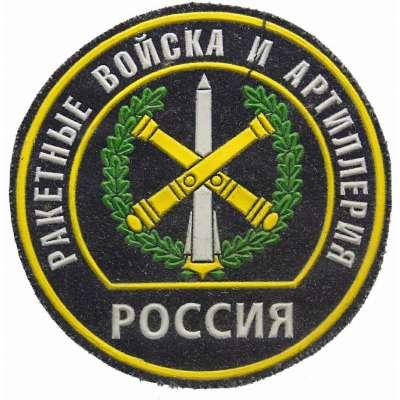 NÁŠIVKA RUSKO KRUH 85mm RAKETOVÉ VOJSKO