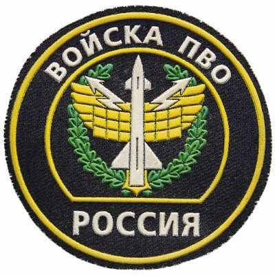 NÁŠIVKA RUSKO KRUH 90mm PROTIVZDUŠNÉ VOJSKO