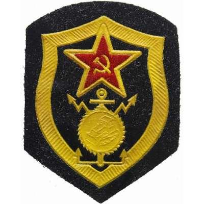 NÁŠIVKA SSSR ŠTÍT 65x85mm