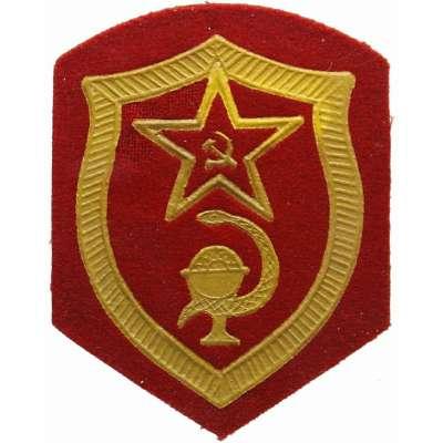 NÁŠIVKA SSSR ŠTÍT 65x85mm ZDRAVOTNÍ VOJSKO