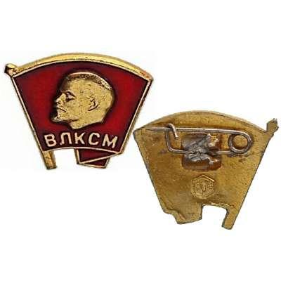 ODZNAK SSSR LENIN 4H 18x17mm VLAJKA VLKSM KOMSOMOL STŘEDNÍ PORTRÉT MALÝ VAR RUB ČERVENO-ZLATÝ