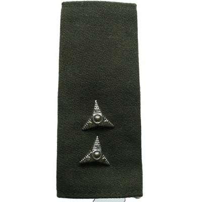 NÁŠIVKA AČR NÁRAMENÍK 45x105mm NADROTMISTR OLIV