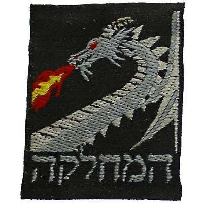 NÁŠIVKA Izrael BP 40x50mm 778 ČER