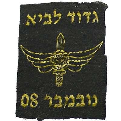 NÁŠIVKA Izrael ČP 37x48mm 761 Oliv