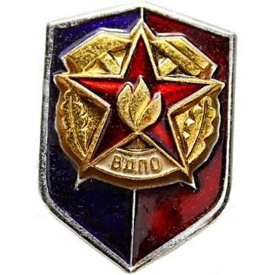ODZNAK SSSR 21x31mm DOBROVOLNÝ HASIČ