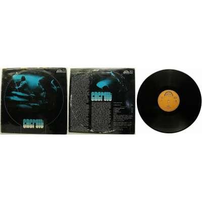 DESKA VINYL LP ENERGIT 1975 SUPRAPHON