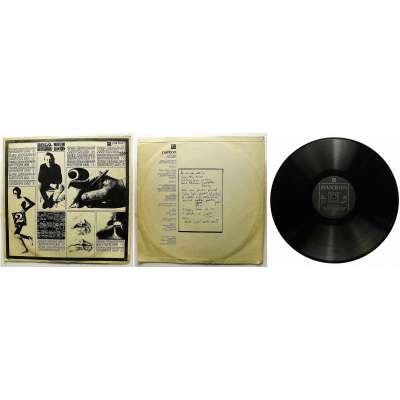 DESKA VINYL LP ŠIMEK A GROSMAN NÁVŠTĚVNÍ DEN 2 1971 PANTON SUPER STAV