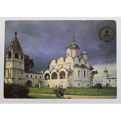 KALENDÁŘ RUSKO 1991 Š BAR