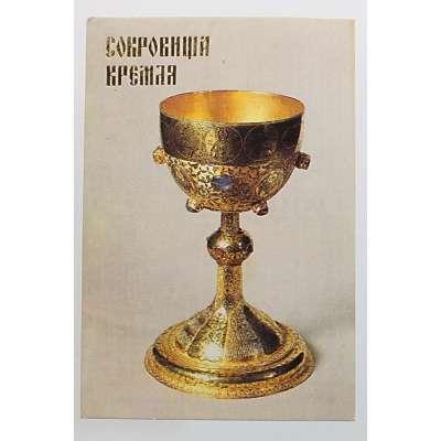 KALENDÁŘ RUSKO 1992 V BAR