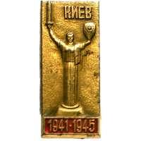 Odznak SSSR Kijev 1941-1945