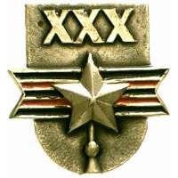 Odznak SSSR XXX..let výročí