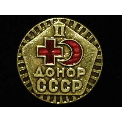 ODZNAK SSSR ČERVENÝ KŘÍŽ  Dárce II.st