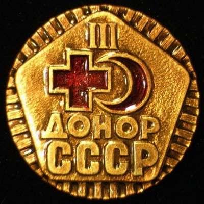 ODZNAK SSSR ČERVENÝ KŘÍŽ  Dárce III.st va 02