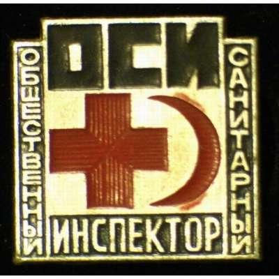 ODZNAK SSSR ČERVENÝ KŘÍŽ Inspektor