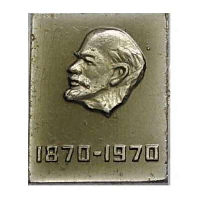 ODZNAK SSSR LENIN 4H 16x20mm VÝROČÍ NAROZENÍ 1870-1970 MATNÝ