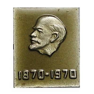 ODZNAK SSSR LENIN 4H 16x20mm VÝROČÍ NAROZENÍ 1870-1970 MATNÝ VARIANTA RUB