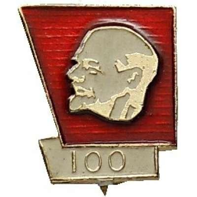 ODZNAK SSSR LENIN 4HR 13x15mm PORTRÉT BEZ ČEPICE PLOCHÝ VÝROČÍ 100 LET ČERVENO-ZLATO-BÍLÝ