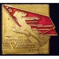 ODZNAK SSSR SPORT 5.letní Spartakiáda národů SSSR 1974
