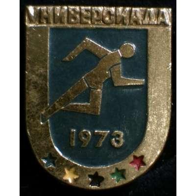 ODZNAK SSSR SPORT 7. Letní Univerziáda Moskva 1973