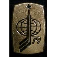 ODZNAK SSSR SPORT Hokej 1979