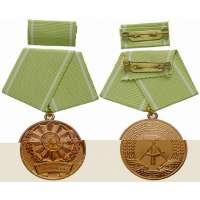 VYZNAMENÁNÍ DDR 32x70mm KVP Medaille Für Ausgezeichnete Leistungen in der Volkspolizei in Bronze VP